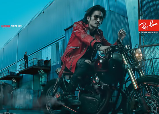 Exclusive- Lover Boy Broken Heart Business Tycoon Steven Klein Shoots the Latest 2017 Campaign for Ray-Ban - Global Fashion Street